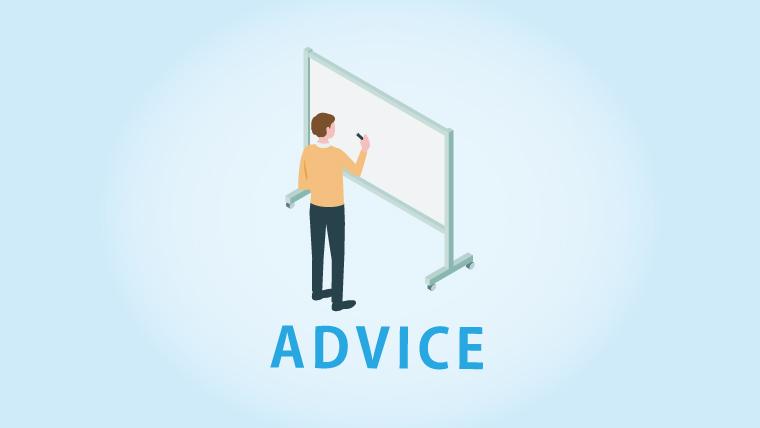 転職アドバイス